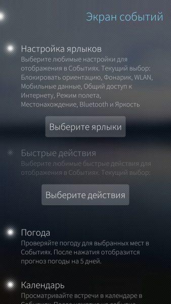 Обзор Inoi R7: необычный смартфон с российским происхождением на системе Sailfish OS Другие устройства  - inoi_r7_screens_11