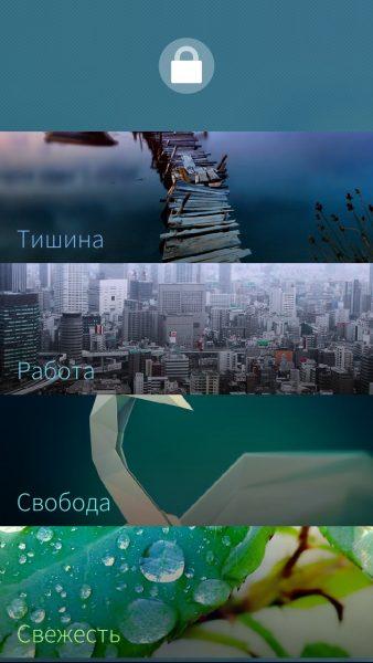 Обзор Inoi R7: необычный смартфон с российским происхождением на системе Sailfish OS Другие устройства  - inoi_r7_screens_12