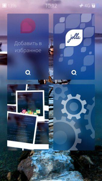 Обзор Inoi R7: необычный смартфон с российским происхождением на системе Sailfish OS Другие устройства  - inoi_r7_screens_15