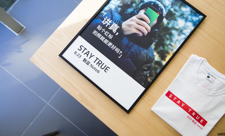 Анонс Meizu (Meilan) M6 Note пройдет вместе с Galaxy Note 8 Meizu  - meilan_m6_note_invite_01