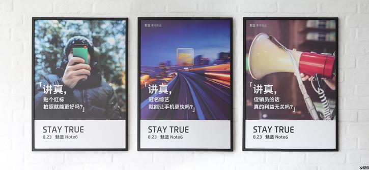 Анонс Meizu (Meilan) M6 Note пройдет вместе с Galaxy Note 8 Meizu  - meilan_m6_note_invite_02