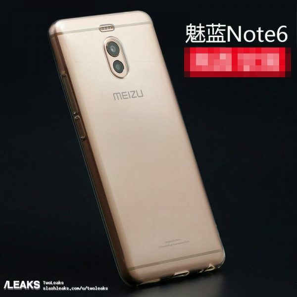 Фото долгожданного Meizu (Meilan) M6 Note в защитном чехле Другие устройства  - meizu_m6_note_renders_02