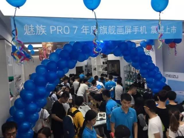 Meizu Pro 7 и Pro 7 Plus уже в продаже: фото ажиотажа Meizu  - meizu_pro_7_launch_02