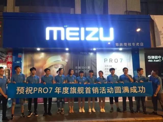 Meizu Pro 7 и Pro 7 Plus уже в продаже: фото ажиотажа Meizu  - meizu_pro_7_launch_04