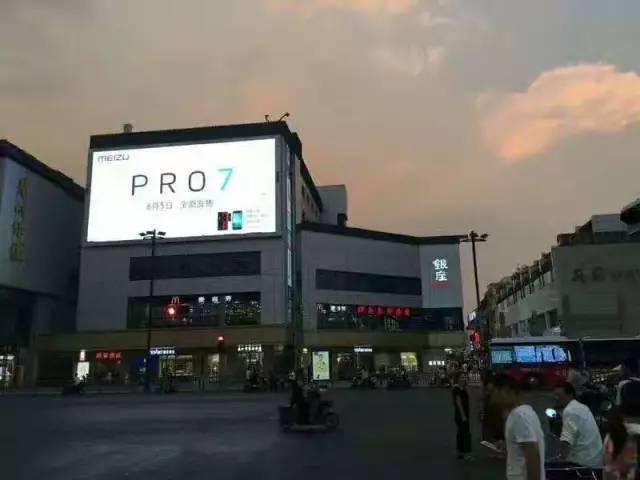 Meizu Pro 7 и Pro 7 Plus уже в продаже: фото ажиотажа Meizu  - meizu_pro_7_launch_07