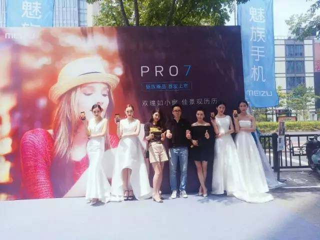 Meizu Pro 7 и Pro 7 Plus уже в продаже: фото ажиотажа Meizu  - meizu_pro_7_launch_10