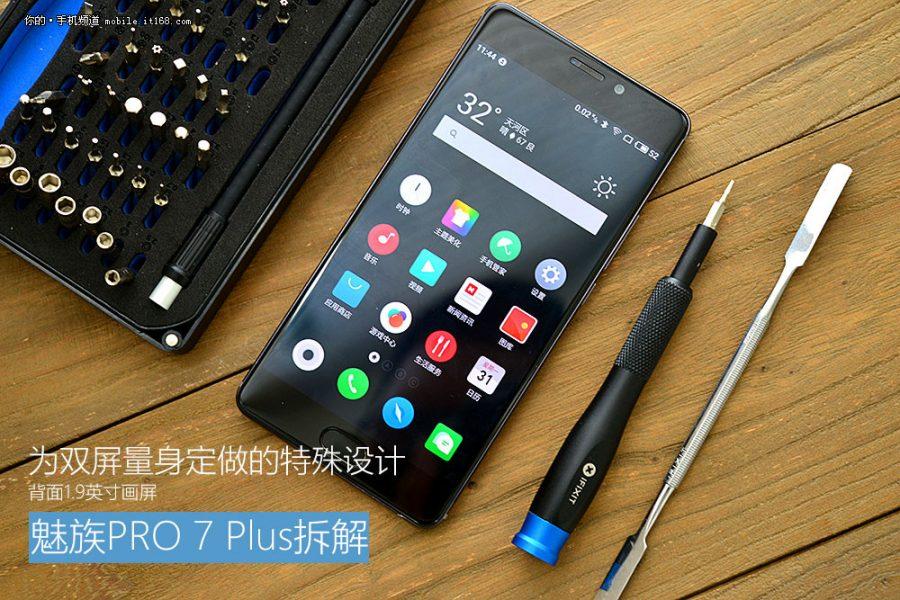 Сумасшедшая разборка Meizu Pro 7 Plus на фото Meizu  - meizu_pro_7_plus_teardown_16