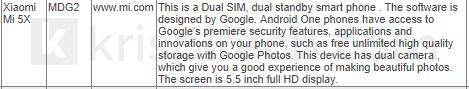 Xiaomi выпустит смартфон без оболочки MIUI Xiaomi  - mi5x_postel