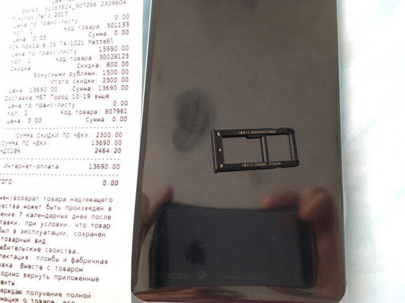 М.Видео продает бракованные, сертифицированные Nokia 6 Другие устройства  - nokia_6_sim_03