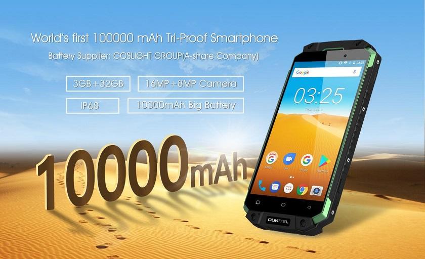 Долгоживущий смартфон OUKITEL K10000 MAX. Официальное видео Другие устройства  - oukitelk10000max