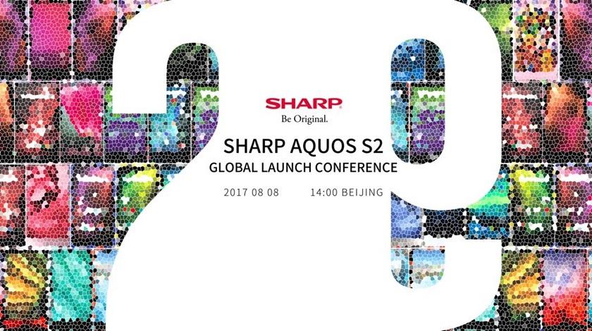 Sharp первой хочет показать смартфон со встроенным в экран дактилоскопическим датчиком Другие устройства  - sharp-aquos-s2