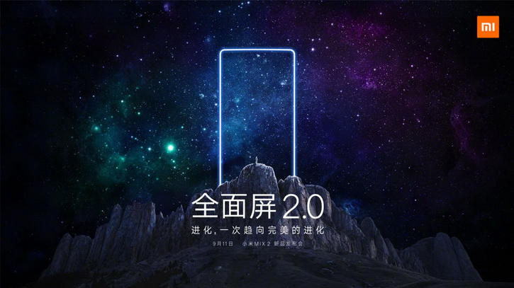 Официальная дата анонса безрамочного Xiaomi Mi Mix 2 Xiaomi  - xiaomi_mi_mix_anons