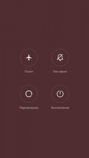 В каждом Android девайсе есть скрытая функция, для удаления вирусов Приложения  - android-bezopasnyj-rezhim-2