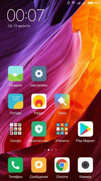 В каждом Android девайсе есть скрытая функция, для удаления вирусов Приложения - android-bezopasnyj-rezhim-3