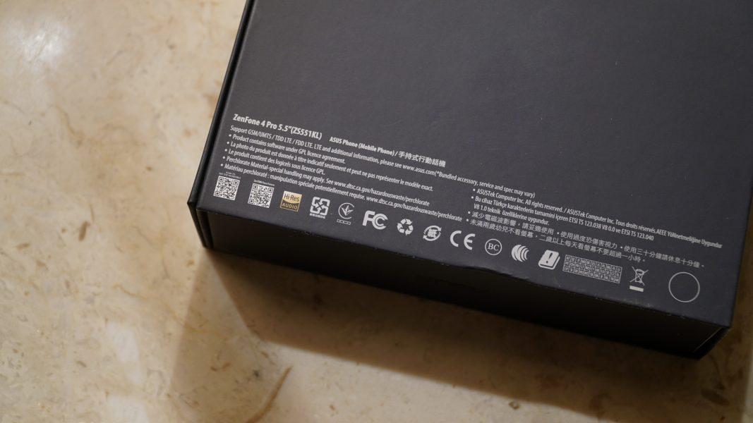 Фото распаковки новенького ASUS Zenfone 4 Pro Другие устройства  - asus_zenfone_4_unbox_02
