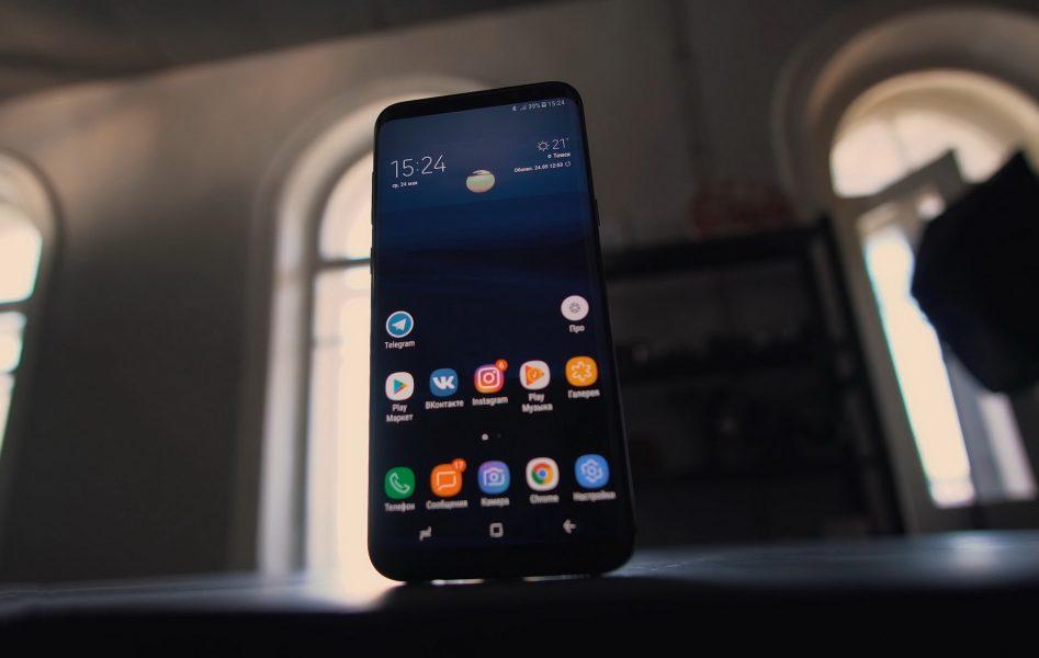 Samsung Galaxy S7 и S7 edge получат интерфейс как в S8 Samsung - galaxy_s8_obzor_11
