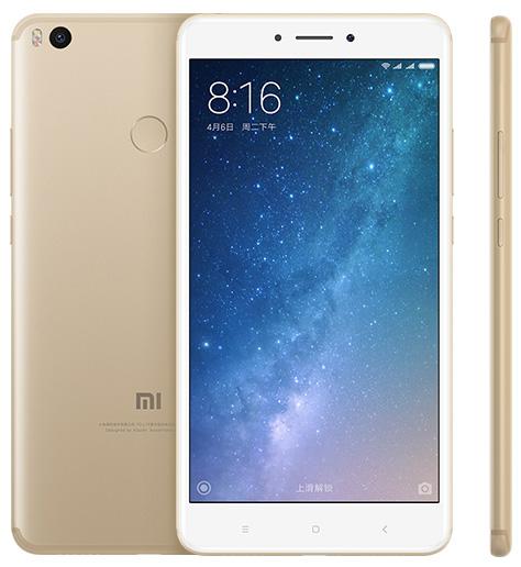 Отличные скидки на популярные мобильные гаджеты Xiaomi в GearBest Xiaomi  - gearbest-xiaomi-mi-max-2