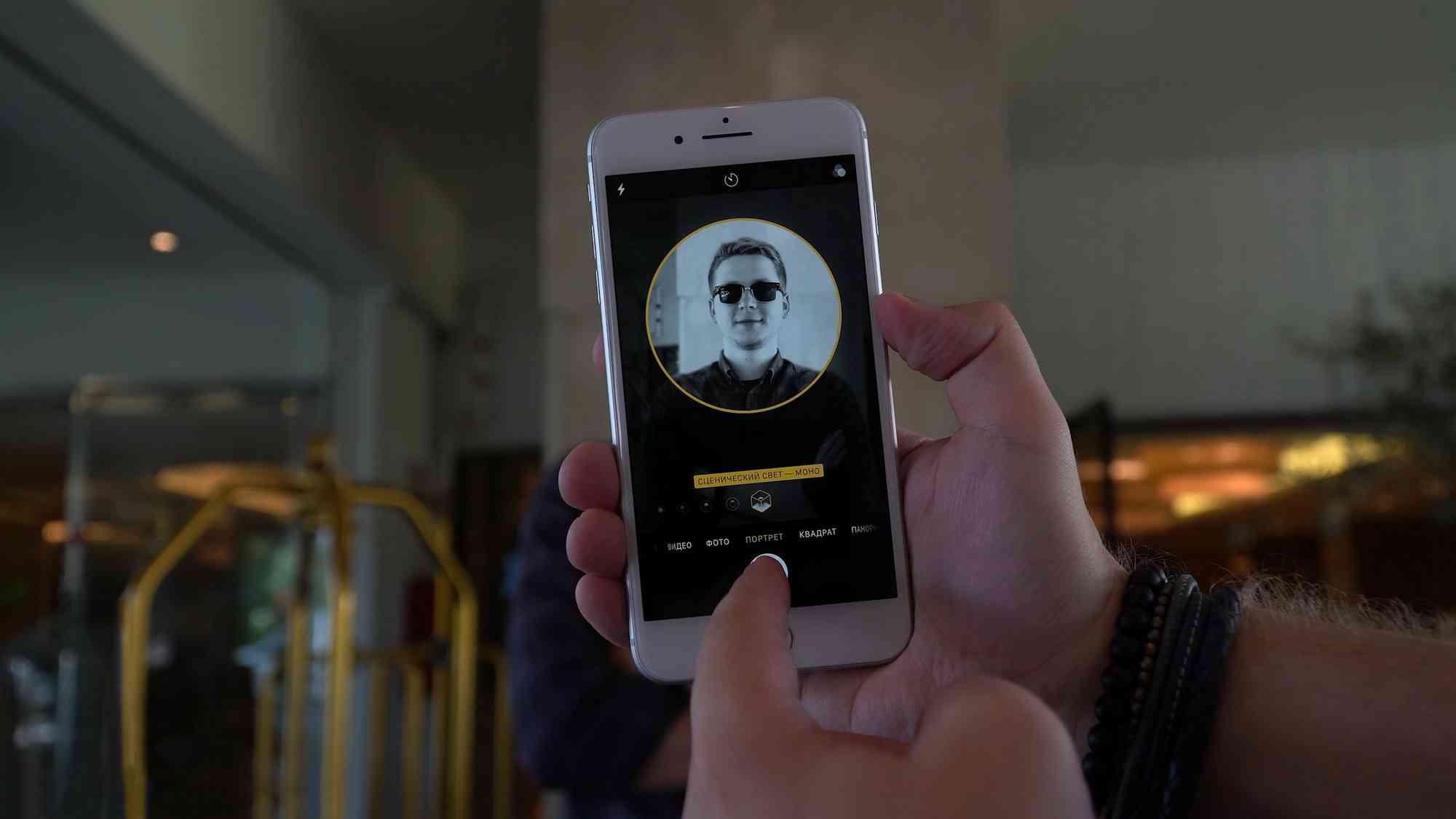 Первый, быстрый обзор iPhone 8 Plus с реальными фото Apple  - iphone8plus_obzor_07-1