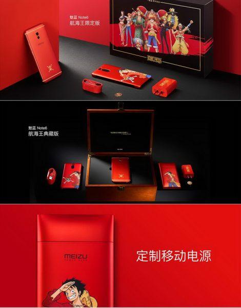Meizu показала стильный M6 Note One Piece Edition в красном цвете Meizu  - meizu_m6_note_limited_02