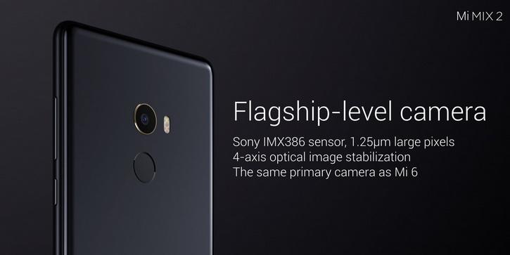 Анонс Xiaomi Mi Mix 2 - дизайнерский флагман с чипоп Snapdragon 835 Xiaomi - mi_mix_2_anons_10