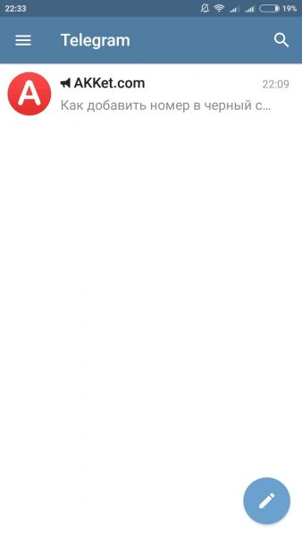 Как русифицировать Telegram на Андроид - легкий способ Приложения  - russkij-yazyk-rusifitsirovat-telegram-android-2