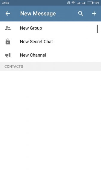 Как русифицировать Telegram на Андроид - легкий способ Приложения  - russkij-yazyk-rusifitsirovat-telegram-android-3