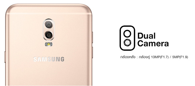 Первый анонс Samsung Galaxy J7+, со времен Galaxy Note 8 Samsung  - samsung_galaxy_j7_press_04