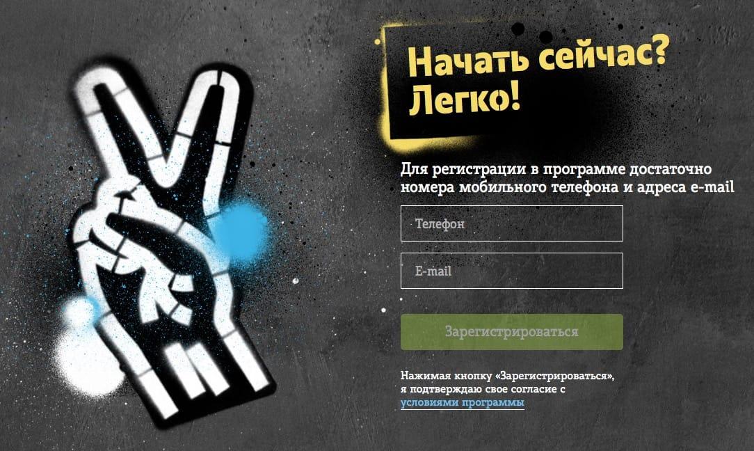 Оператор Tele2 дарит 10 ГБ интернета. Что для этого надо сделать? Связь  - tele2-rossiya-operatory-internet-trafik-4