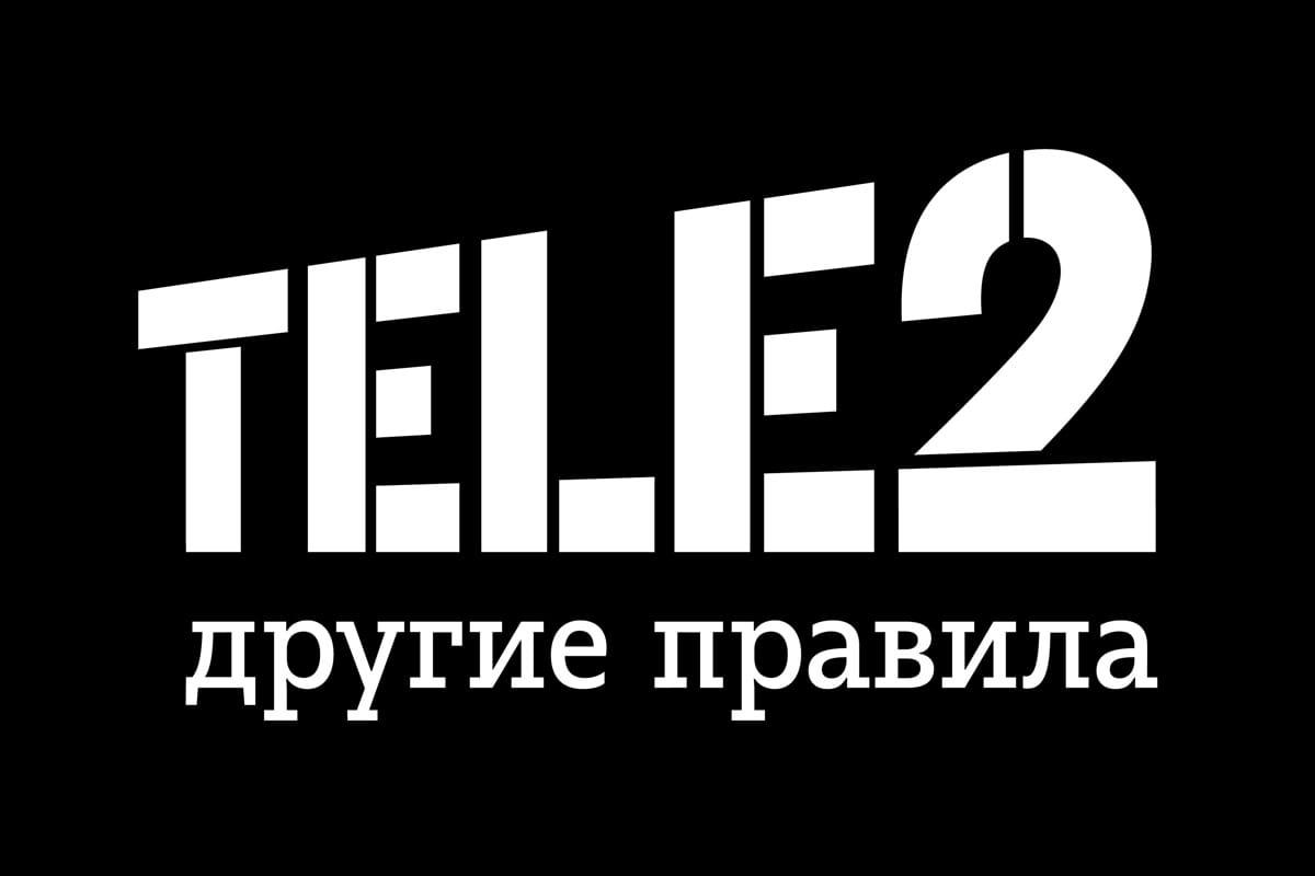 Оператор Tele2 дарит 10 ГБ интернета. Что для этого надо сделать? Связь  - tele2-russia-2