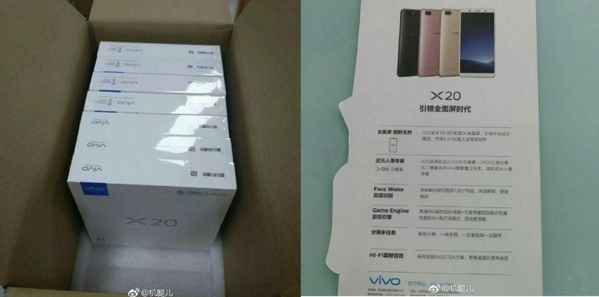 Vivo X20 с чипом Snapdragon 660 и «2К-экраном» Другие устройства  - vivo_x20_live