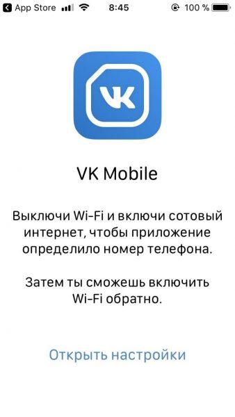 VK Mobile может помочь управлять сообществом с iPhone и Android Интернет  - vk-mobile-ios