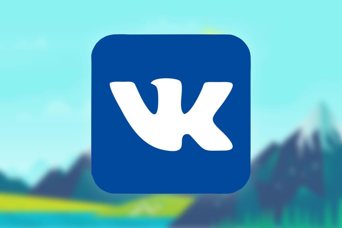 Как играть в игры прямо в клиенте «ВКонтакте» для Android и iOS ? Приложения - vkontakte-rossiya-obnovlenie-igry-5