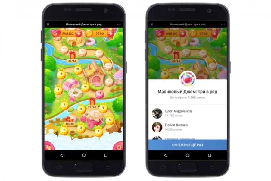 Как играть в игры прямо в клиенте «ВКонтакте» для Android и iOS ? Приложения  - vkontakte-rossiya-obnovlenie-igry
