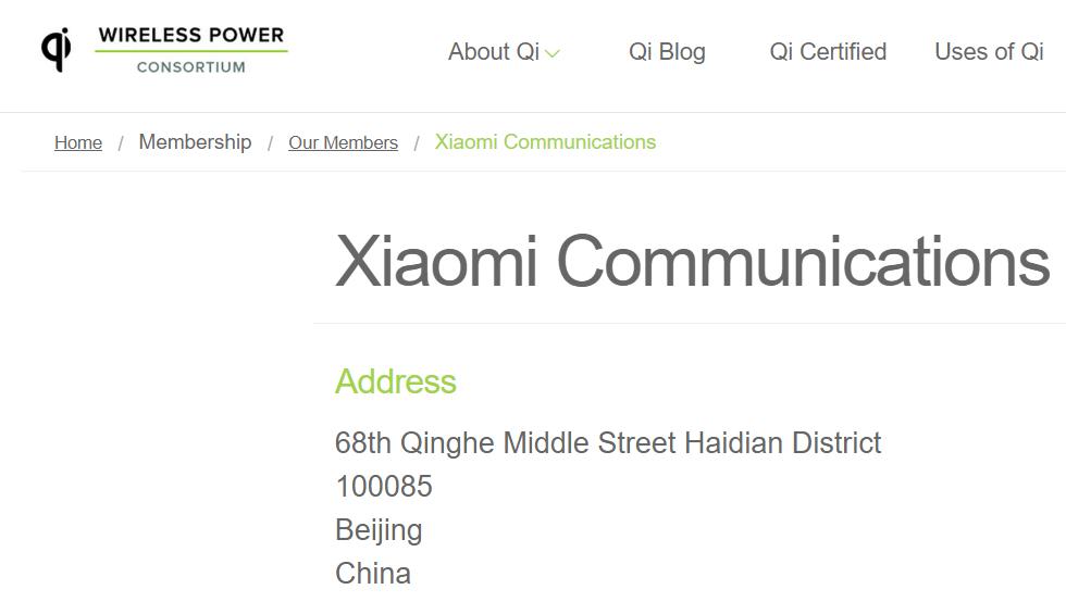 Xiaomi выбирает беспроводную зарядку Qi Xiaomi  - xiaomi-wireless-charging-qi-wpc