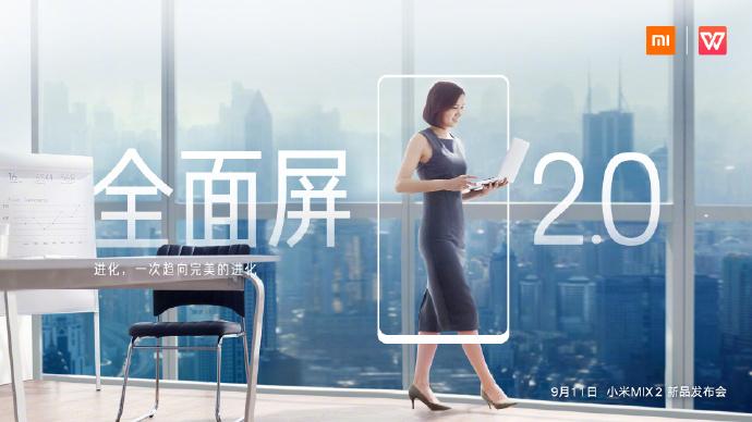 Xiaomi и Qualcomm подтвердили дизайн Mi Mix 2.0 и Snapdragon 835 Xiaomi  - xiaomi_mi_mix_2_teasers_01