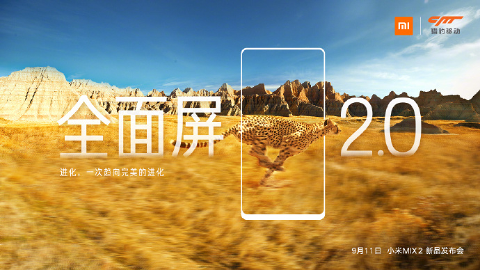 Xiaomi и Qualcomm подтвердили дизайн Mi Mix 2.0 и Snapdragon 835 Xiaomi  - xiaomi_mi_mix_2_teasers_02