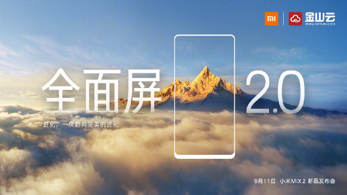 Xiaomi и Qualcomm подтвердили дизайн Mi Mix 2.0 и Snapdragon 835 Xiaomi  - xiaomi_mi_mix_2_teasers_03