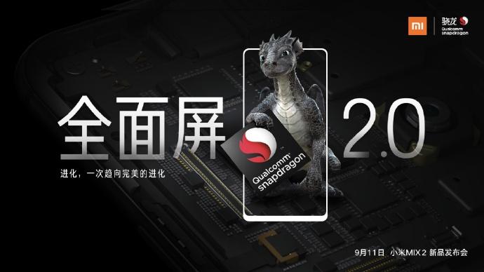 Xiaomi и Qualcomm подтвердили дизайн Mi Mix 2.0 и Snapdragon 835 Xiaomi  - xiaomi_mi_mix_2_teasers_05