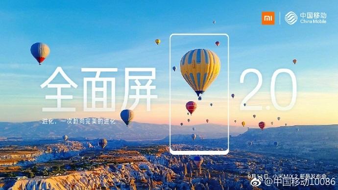 Xiaomi и Qualcomm подтвердили дизайн Mi Mix 2.0 и Snapdragon 835 Xiaomi  - xiaomi_mi_mix_2_teasers_06