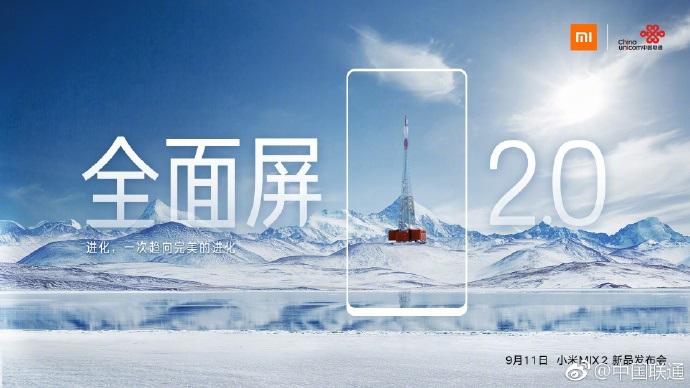 Xiaomi и Qualcomm подтвердили дизайн Mi Mix 2.0 и Snapdragon 835 Xiaomi  - xiaomi_mi_mix_2_teasers_07
