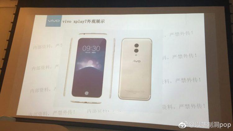 Превосходный смартфон на Snapdragon 845 с дисплейным сканером отпечатков пальцев Другие устройства  - 4_maybe_vivo_xplay_7.-750