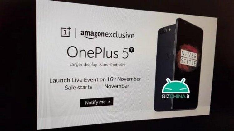 Amazon озвучил интересное название и дату презентации OnePlus 5T Другие устройства  - 5t.-750