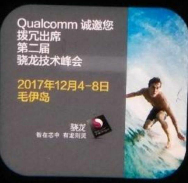 Превосходный смартфон на Snapdragon 845 с дисплейным сканером отпечатков пальцев Другие устройства  - 7_qualcomm_technology_summit_event_invite.-750