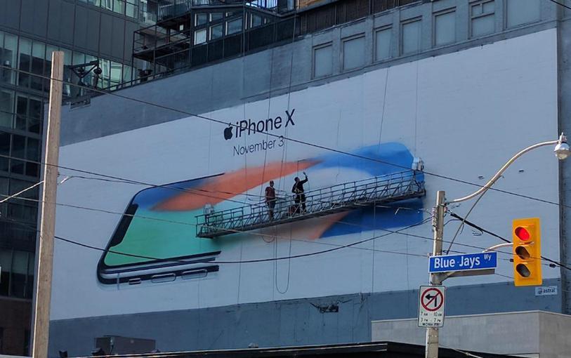 Рекламные щиты Apple по всему миру предрекают выход iPhone X Apple - 901fad502bd48123fb3a555c7f0a2485