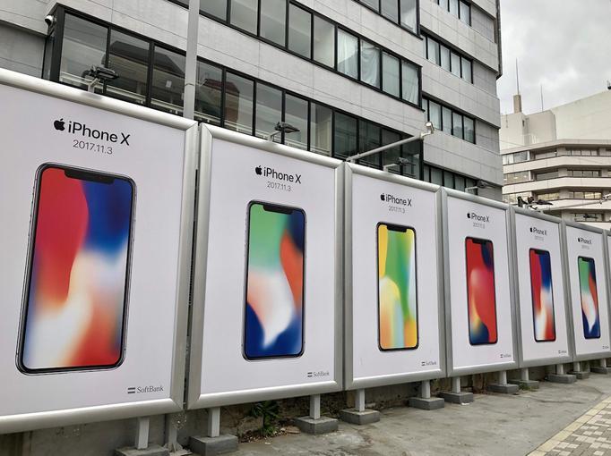 Рекламные щиты Apple по всему миру предрекают выход iPhone X Apple  - a0c56b91225f8d5d5483a001f4873787