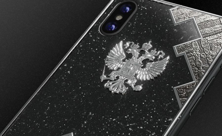 Русский метеорит - iPhone X за 244 000 рублей Другие устройства  - caviar_tesoro_meteor2_photo1