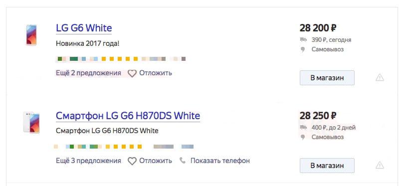 Почему мобильные гаджеты LG всегда с треском проваливаются в продажах? LG  - lg-russia-price-00