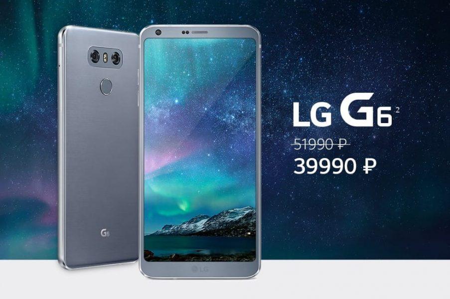 Почему мобильные гаджеты LG всегда с треском проваливаются в продажах? LG  - lg-russia-price-2