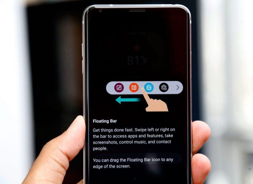 Обзор нового флагмана LG V30. Гаджет, которым хочется обладать LG  - lg-v30-floating-bar