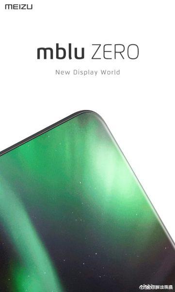 Meizu готовит безрамочный MX7 со Snapdragon 845 Meizu - mblu_zero_poster